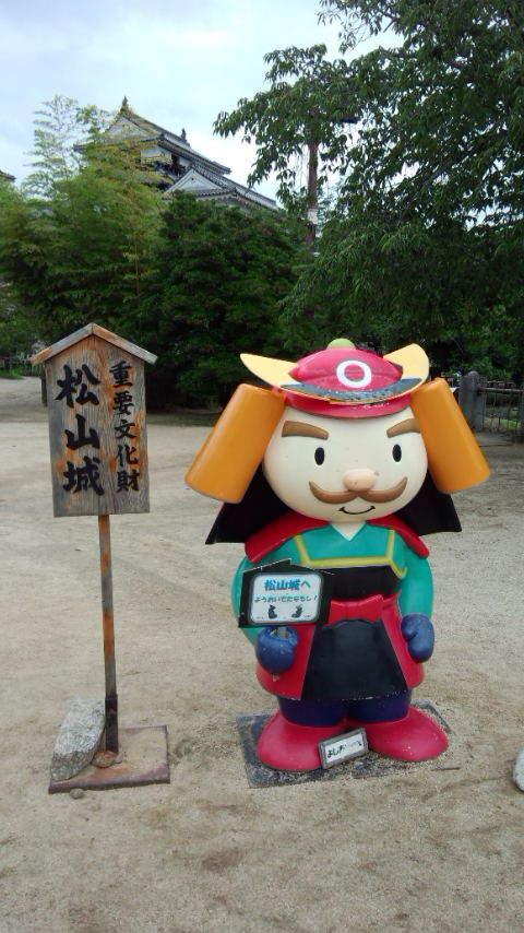 松山観光_b0018469_15511651.jpg