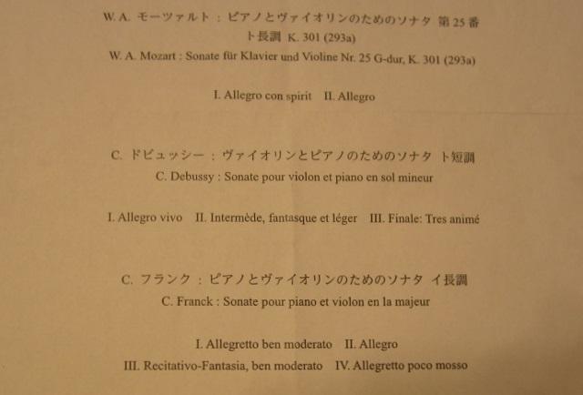 京都市立芸術大学 修士演奏会_c0009275_21120874.jpg