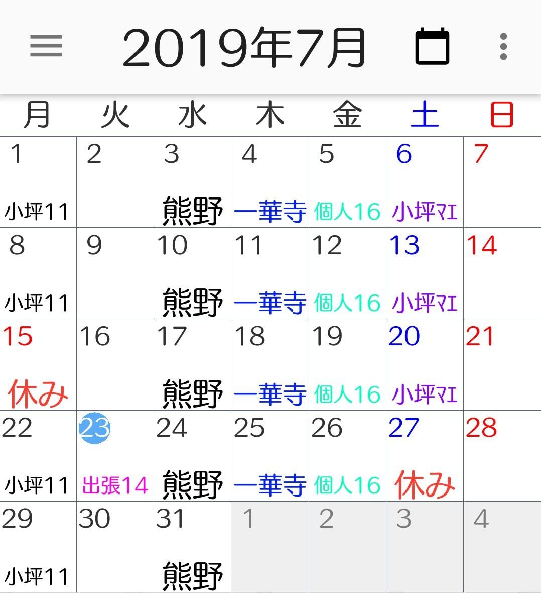 2019年7月の予定・カレンダー_c0366378_09195180.jpg
