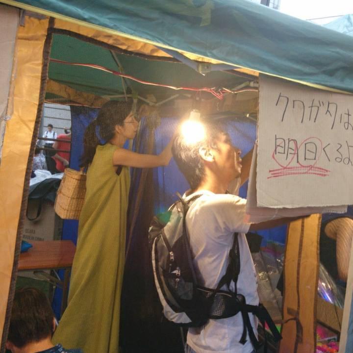 「盆踊りカブトムシ大前ちゃん」_a0075684_10082002.jpg