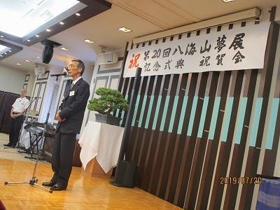 八海山夢展20周年祝賀会_b0092684_17104441.jpg