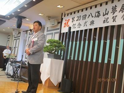 八海山夢展20周年祝賀会_b0092684_17105330.jpg