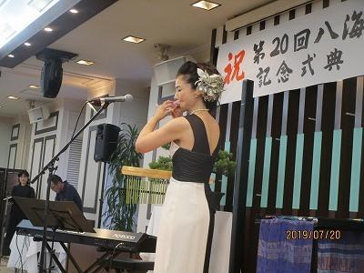 八海山夢展20周年祝賀会_b0092684_17110865.jpg