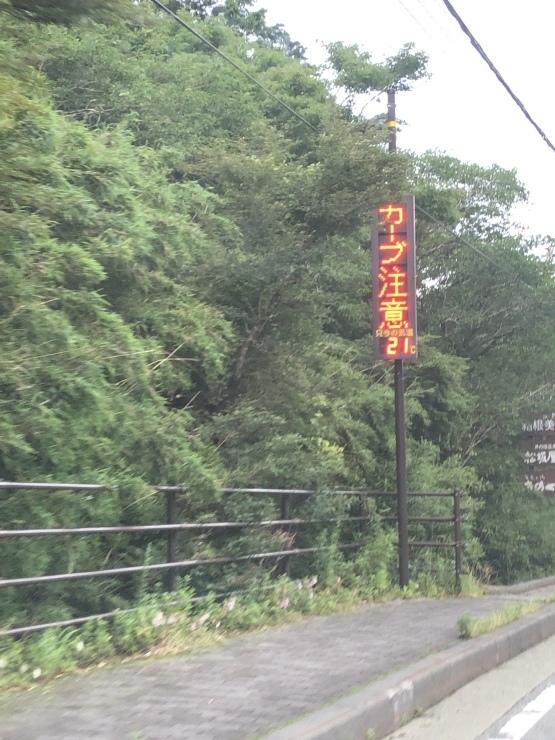 2019年7月23日 基礎工事中_b0098584_16594355.jpeg