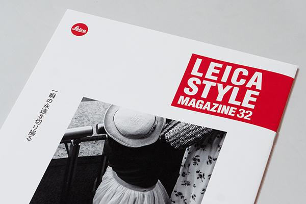 LEICA STYLE MAGAZINE Vol.32_c0030685_11323992.jpg