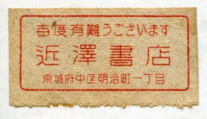 f0307792_19494512.jpg