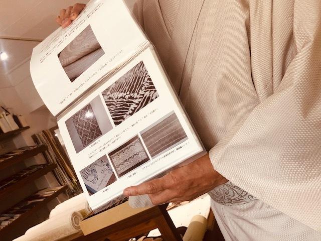 梅垣の美しい帯、伝統と革新@こもものや玖_f0083294_18414184.jpg