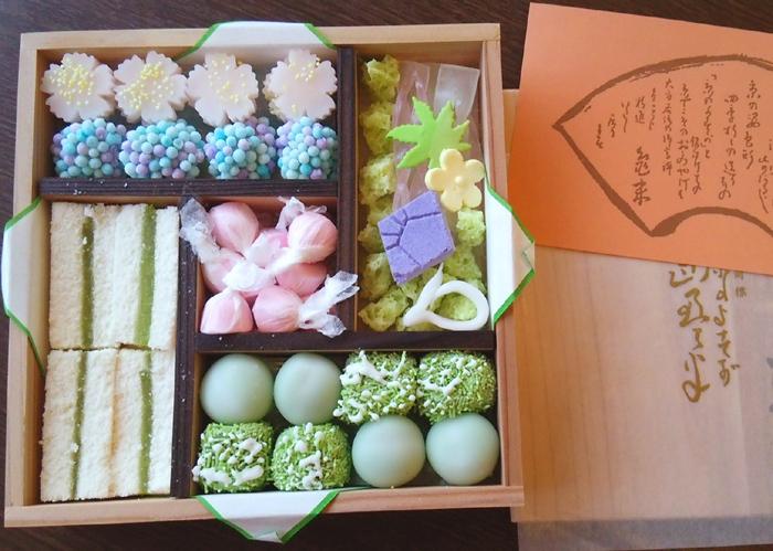 梅垣の美しい帯、伝統と革新@こもものや玖_f0083294_18473180.jpg