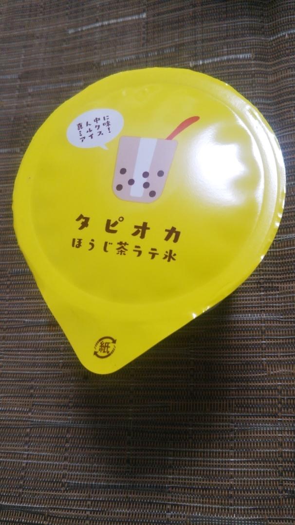 タピオカほうじ茶ラテ氷_f0076001_23182375.jpg