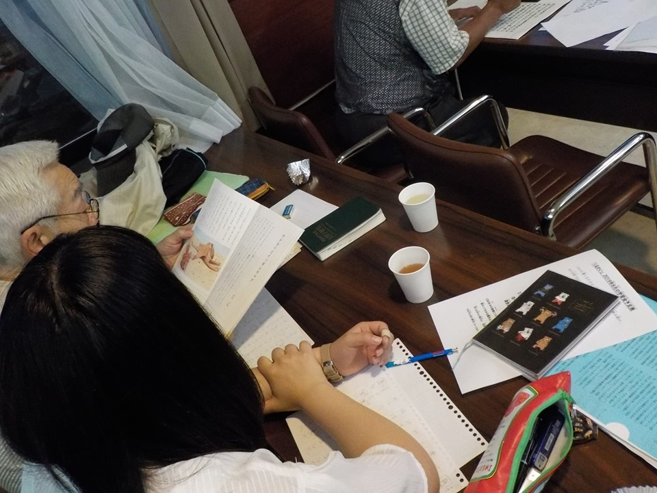 2019年7月23日(火) 合同学習会 運営会議_f0202120_08022088.jpg