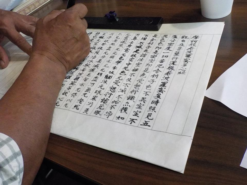 2019年7月23日(火) 合同学習会 運営会議_f0202120_08024493.jpg