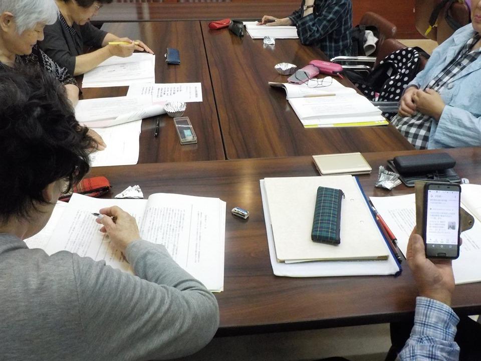 2019年7月23日(火) 合同学習会 運営会議_f0202120_08025811.jpg