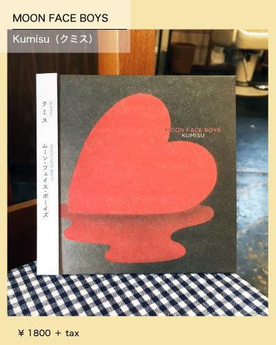 「 MOON FACE BOYS / Kumisu 」入荷してます_e0120930_17565627.jpg