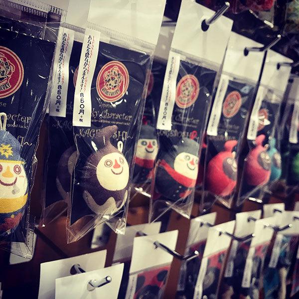 東急ハンズ梅田店のニコリ×ニコリーのラックに新しいカゲボウシさんも登場!!_a0129631_18524516.jpg