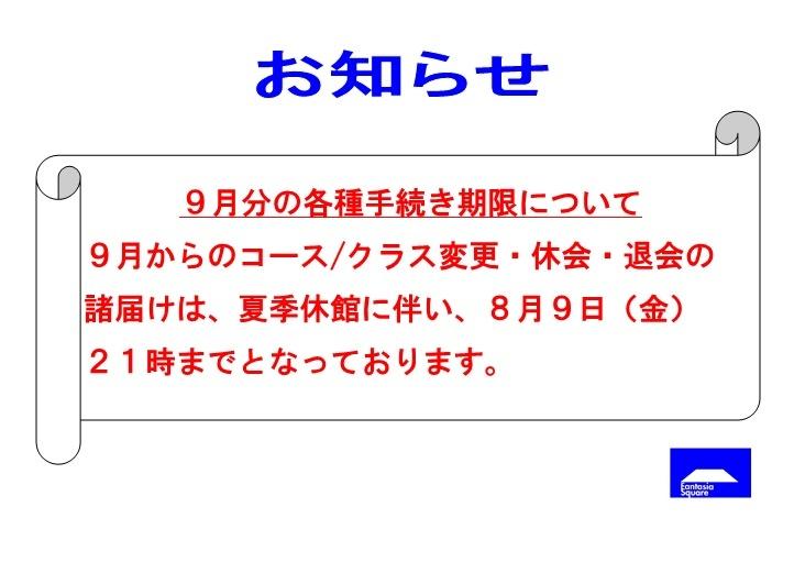 d0180431_14505346.jpg
