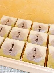 最高級梅干しと今年の梅シロップとその甘露煮_a0059035_01185004.jpg