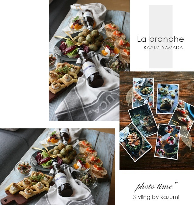 La branche 2019 アペロを愉しむ_c0193245_23540240.jpg