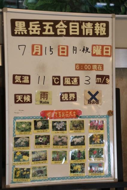 層雲峡「黒岳」 北海道旅日記7_d0377645_17550651.jpg