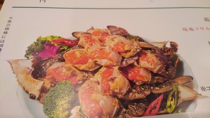 人形町に「一味」(イルミ)、韓国料理の有名店来たる_a0041150_15430968.jpg