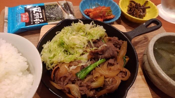 人形町に「一味」(イルミ)、韓国料理の有名店来たる_a0041150_15440951.jpg