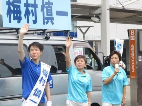 2019年参議院選挙 野党統一候補・梅村慎一さんを応援(4)_f0197754_00211790.jpg