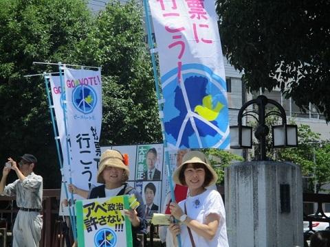 2019年参議院選挙 野党統一候補・梅村慎一さんを応援(4)_f0197754_00234401.jpg