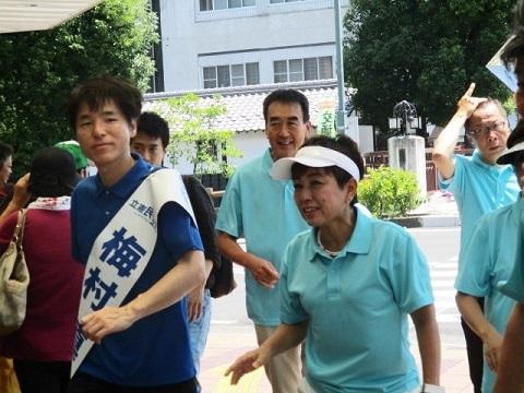 2019年参議院選挙 野党統一候補・梅村慎一さんを応援(4)_f0197754_00235913.jpg