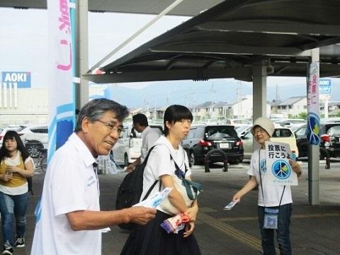 2019年参議院選挙 野党統一候補・梅村慎一さんを応援(4)_f0197754_00262292.jpg