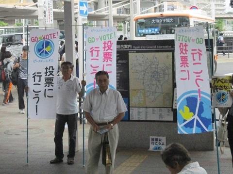 2019年参議院選挙 野党統一候補・梅村慎一さんを応援(4)_f0197754_00375333.jpg