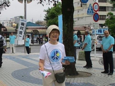 2019年参議院選挙 野党統一候補・梅村慎一さんを応援(4)_f0197754_00401268.jpg
