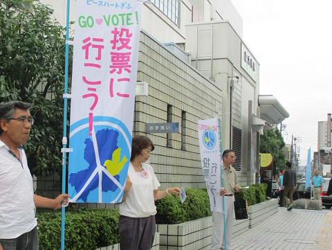2019年参議院選挙 野党統一候補・梅村慎一さんを応援(4)_f0197754_00401979.jpg