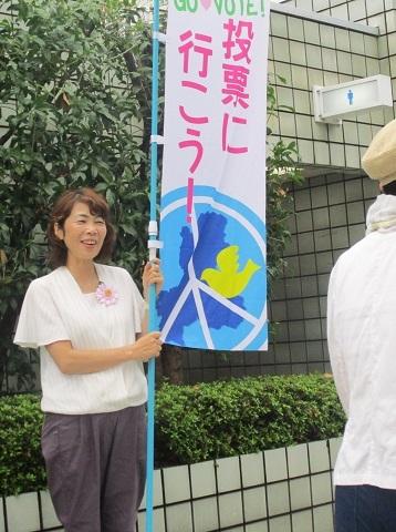 2019年参議院選挙 野党統一候補・梅村慎一さんを応援(4)_f0197754_00402122.jpg