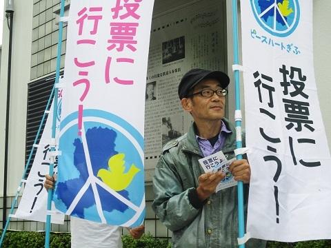 2019年参議院選挙 野党統一候補・梅村慎一さんを応援(4)_f0197754_00402754.jpg