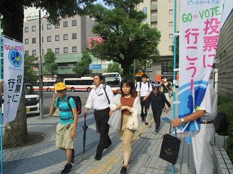 2019年参議院選挙 野党統一候補・梅村慎一さんを応援(4)_f0197754_00423774.jpg