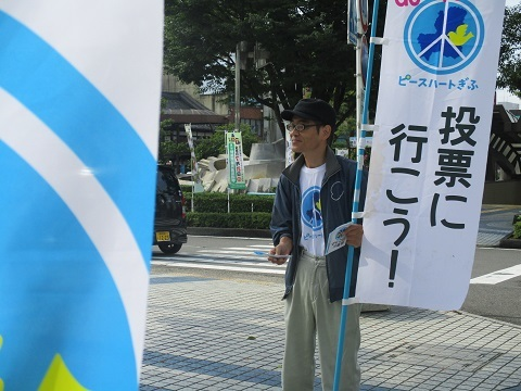 2019年参議院選挙 野党統一候補・梅村慎一さんを応援(4)_f0197754_00423978.jpg