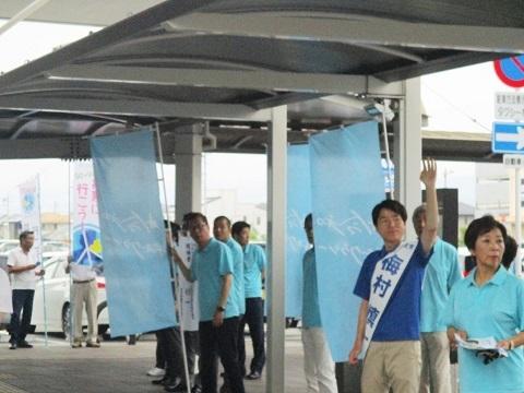 2019年参議院選挙 野党統一候補・梅村慎一さんを応援(4)_f0197754_00451276.jpg