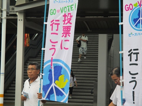 2019年参議院選挙 野党統一候補・梅村慎一さんを応援(4)_f0197754_00452433.jpg