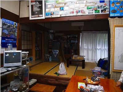 0724 豊潮丸 航海 2007~_b0075059_15170958.png