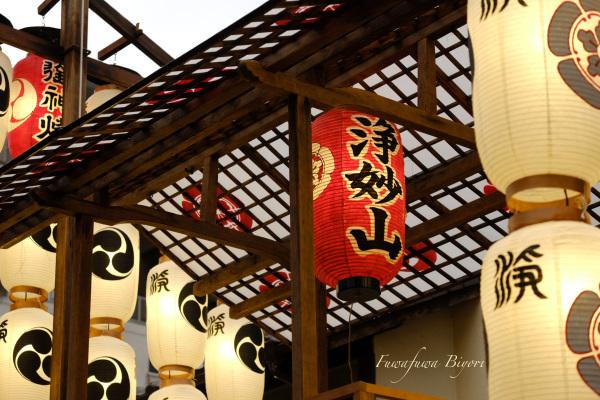 京都祇園祭後祭 **_d0344864_20501585.jpg