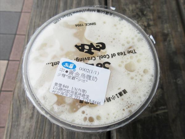 50嵐 民生店_c0152767_14293113.jpg