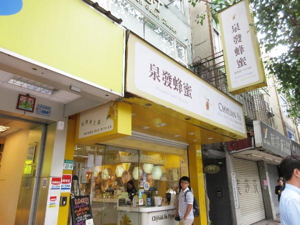 50嵐 民生店_c0152767_14304721.jpg