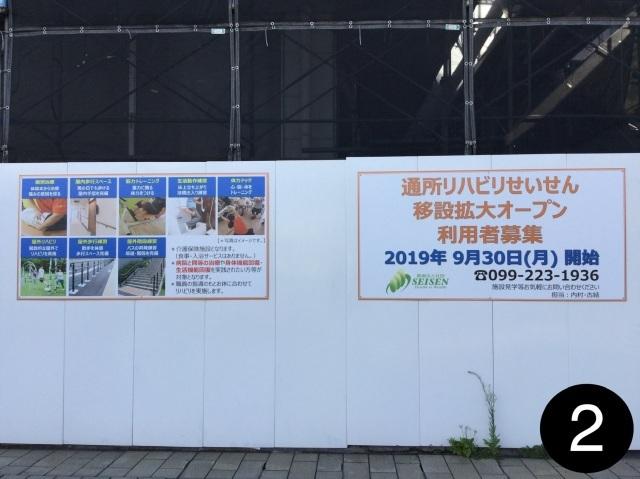 新鹿児島通所リハ進捗状況( ^ω^ )_a0079474_14122141.jpeg