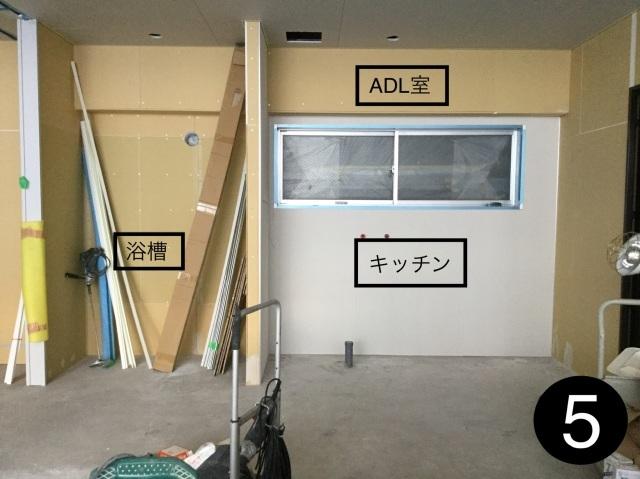 新鹿児島通所リハ進捗状況( ^ω^ )_a0079474_14144661.jpeg