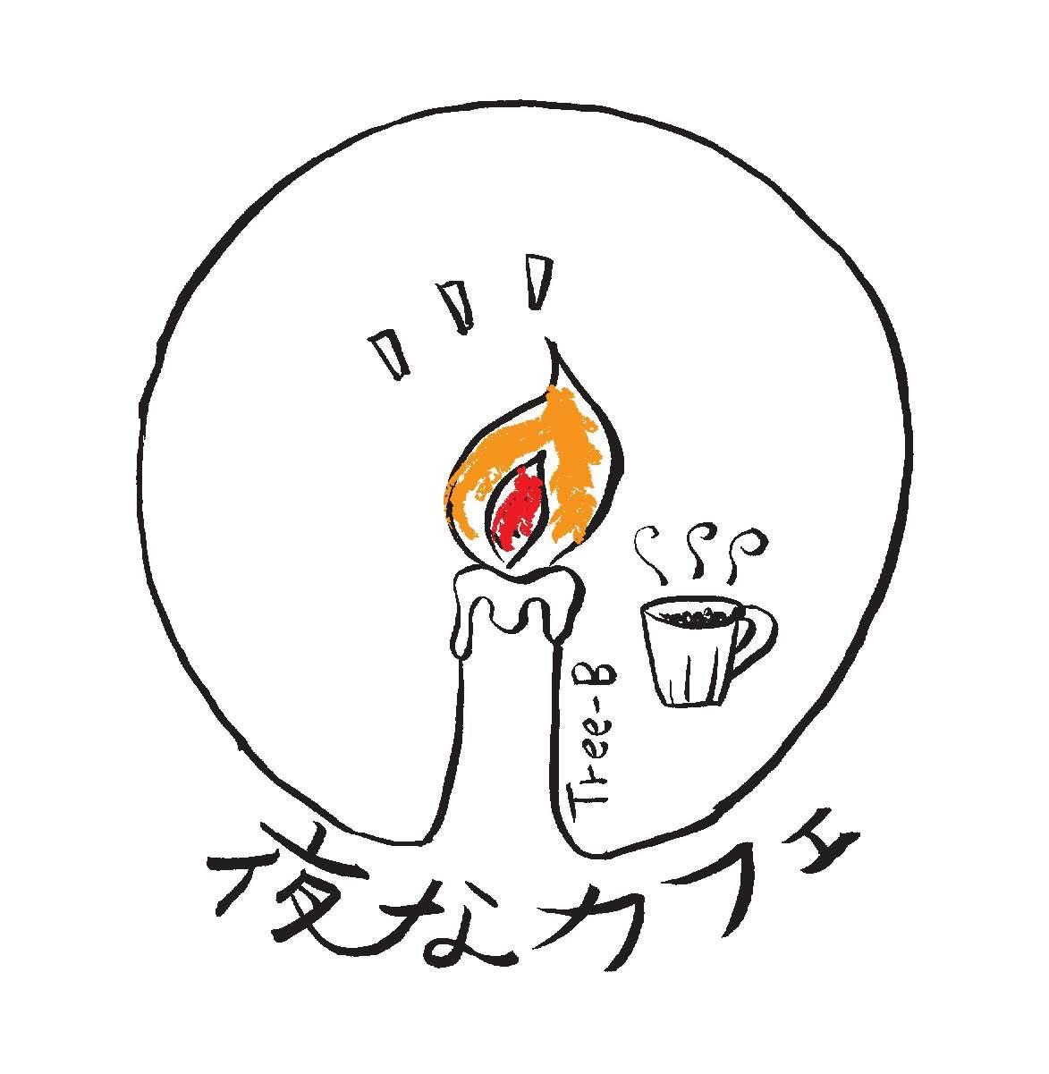 夜なカフェと7月の『おうちのこと考えよう!』 住宅相談会のお知らせです。_a0076877_18570903.jpg