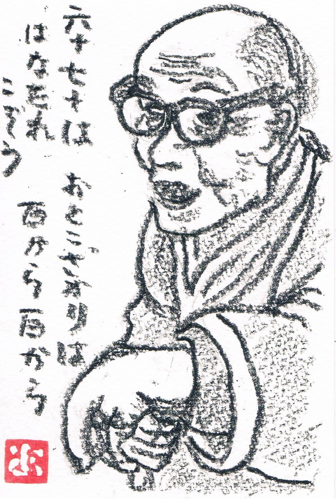 平櫛田中彫刻美術館見学_e0232277_11133768.jpg