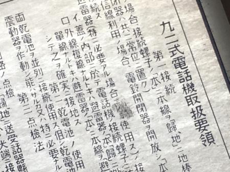 令和元年7月24日 千葉県市川市在住の方(土地売却時の相続整理品)より_a0154482_17094401.jpg