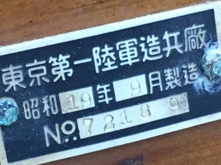令和元年7月24日 千葉県市川市在住の方(土地売却時の相続整理品)より_a0154482_17104643.jpg