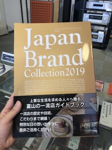 本日発売JAPAN BRAND collection2019に掲載されました!_c0113001_10313163.jpeg
