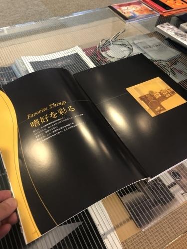 本日発売JAPAN BRAND collection2019に掲載されました!_c0113001_10314392.jpeg