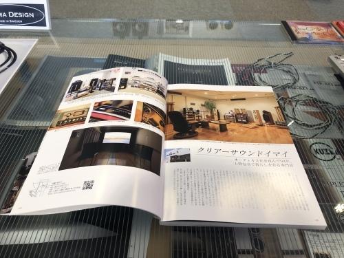 本日発売JAPAN BRAND collection2019に掲載されました!_c0113001_10315745.jpeg
